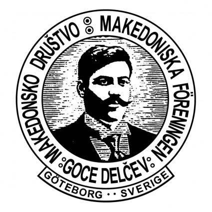 free vector Makedonsko drustvo goce delcev