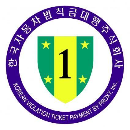 free vector Korean violation ticket payment by proxy