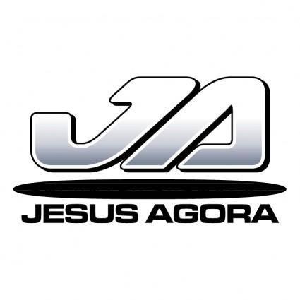 free vector Jesus agora