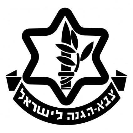 free vector Israel army