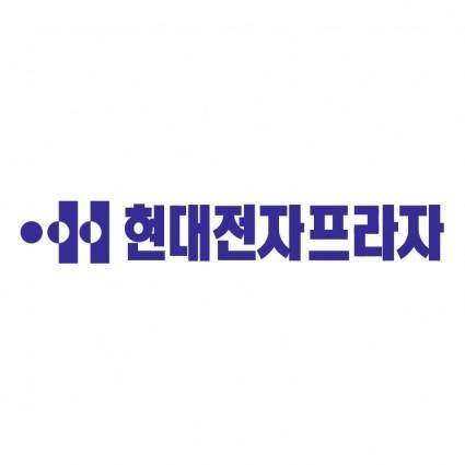 free vector Hyundai electronics industries 0