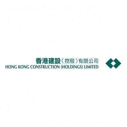 Hong kong construction holdings limited