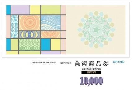 free vector Korean art vector gift certificates gift certificate