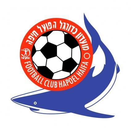 free vector Hapoel haifa
