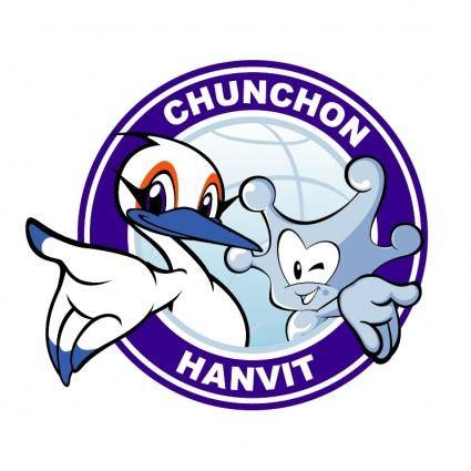 free vector Hanvit bank hansae womens basketball team 1