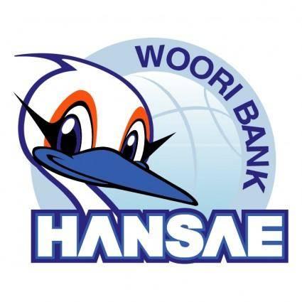 Hanvit bank hansae womens basketball team 0