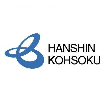 free vector Hanshin kohsoku