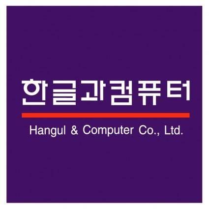 Hangul computer