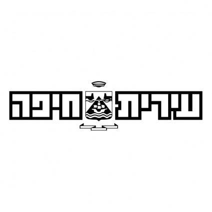 free vector Haifa municipalitete