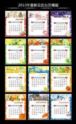 free vector 2010 lovely calendar template