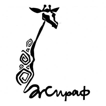 free vector Giraf