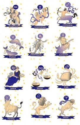 free vector Vector classical zodiac