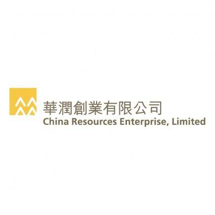 free vector China resources enterprise