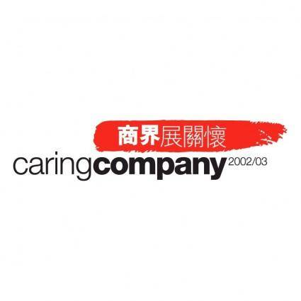 free vector Caring company