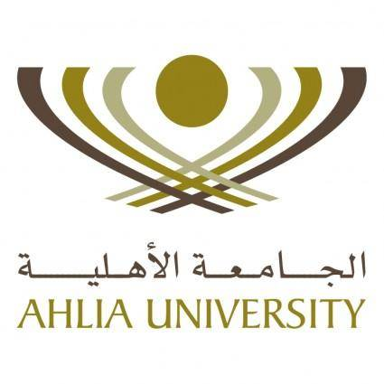 free vector Ahlia university