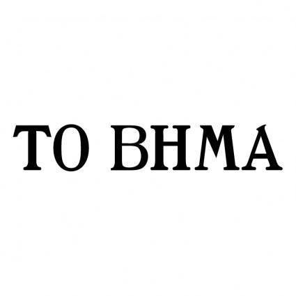 To bhma