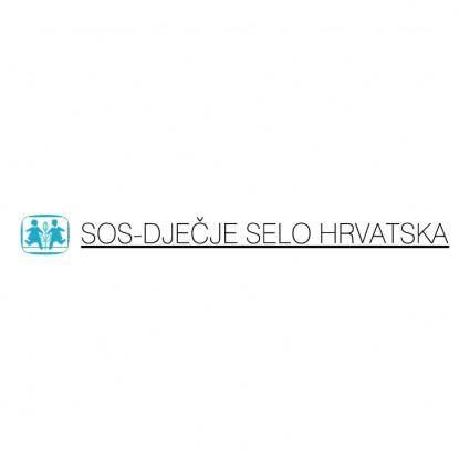 Sos djecje selo hrvatska