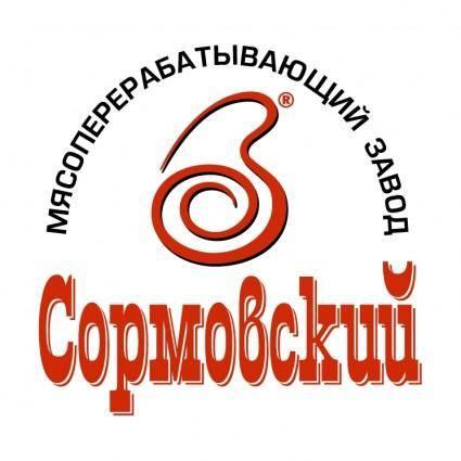 Sormovsky 2