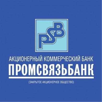 Psb promsvyazbank 3