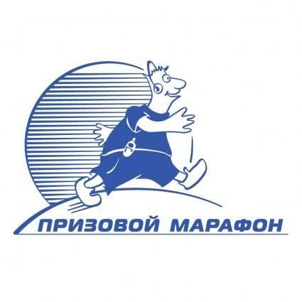 free vector Prizovoj maraphon