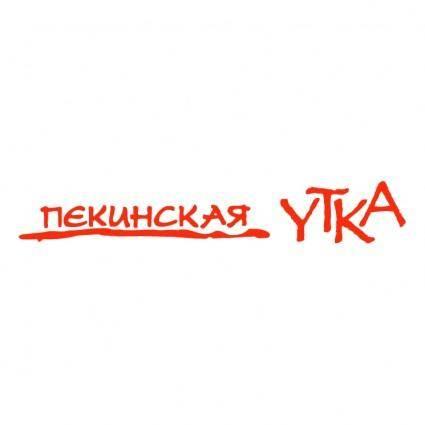 free vector Pekinskaya utka