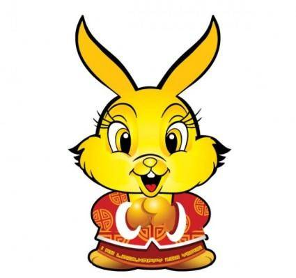 New year rabbit vector original
