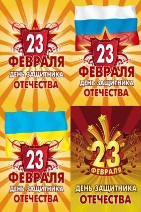 Anniversary theme vector