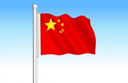 free vector Chinese national flag vector