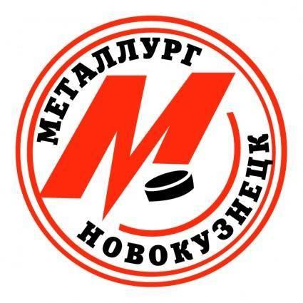 free vector Metallurg novokuznetck