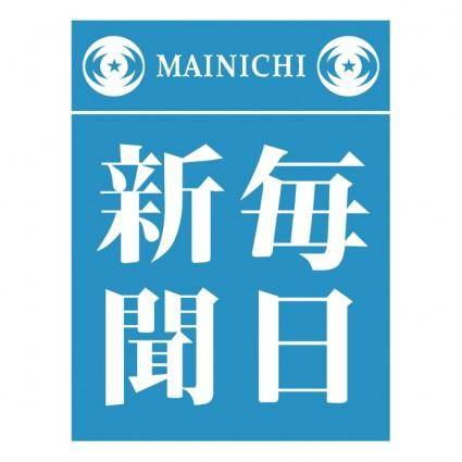 free vector Mainichi