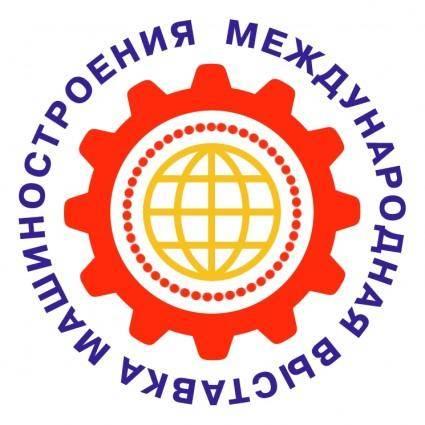 Machine building expo