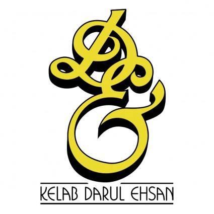free vector Kelab darul ehsan