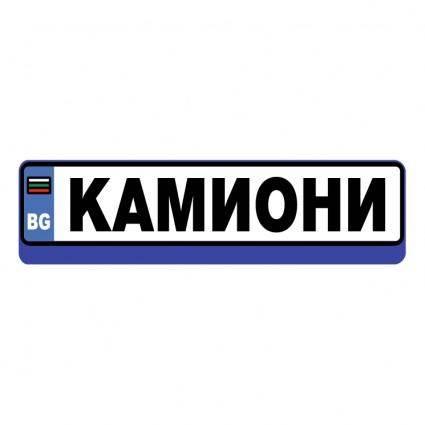 Kamioni magazine