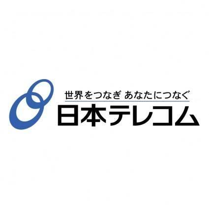 Japan telecom 0