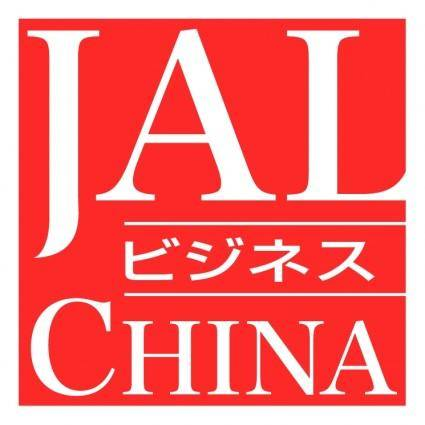 free vector Jal business china