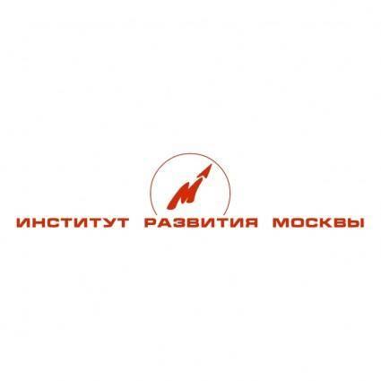 Institut razvitiya moskvy