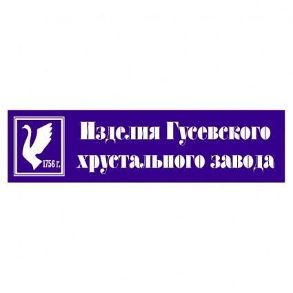 Gusevsky hrustalny zavod