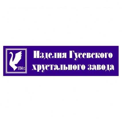 free vector Gusevsky hrustalny zavod