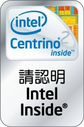 Intel logo vector