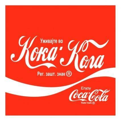 Coca cola 22