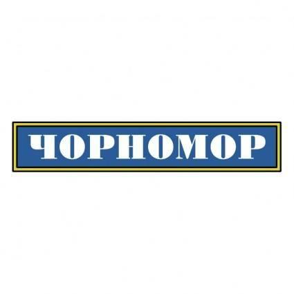 Chernomor beer