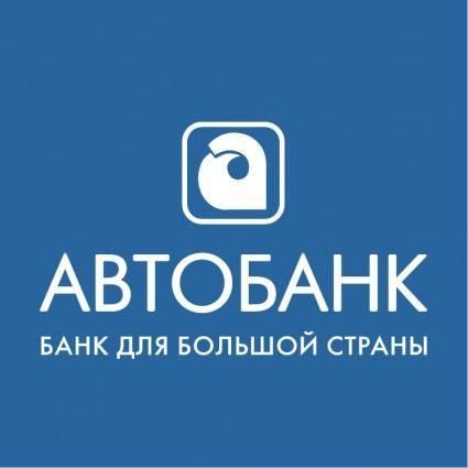 free vector Autobank 1