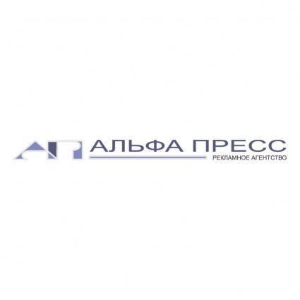 free vector Alfa press
