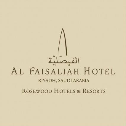 free vector Al faisaliah hotel