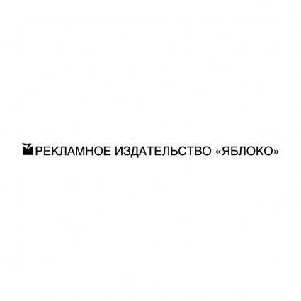 Yabloko 3