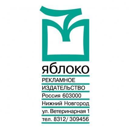 Yabloko 2