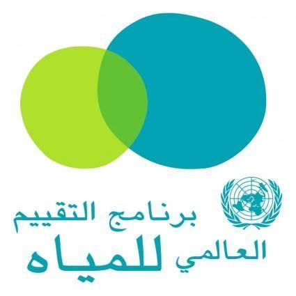 Wwap arabic