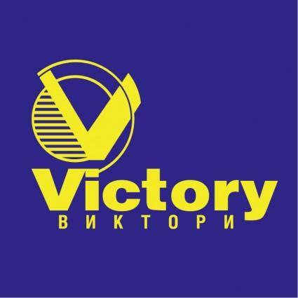 Victory 0