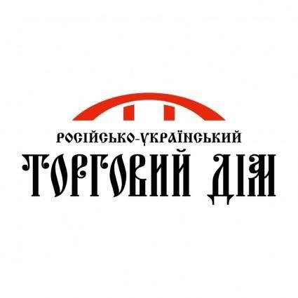 Torgovyj dom