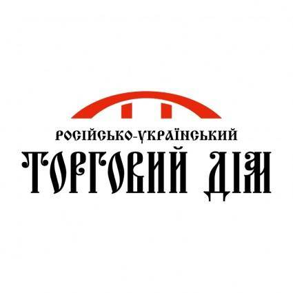 free vector Torgovyj dom